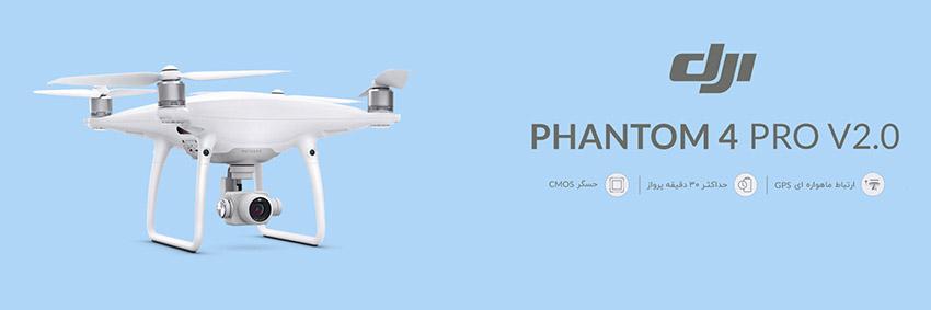 dji-phantom4-pro